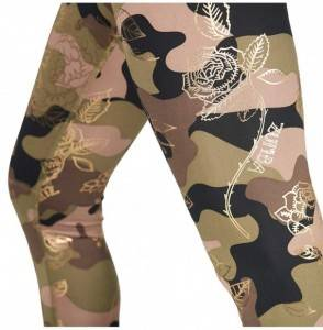 Cheapest Women's Sports Tights & Leggings Online