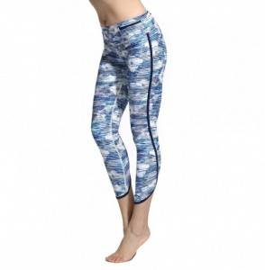 Sosite Elastic Leggings Running Cropped